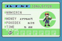 Pokemon Altair Screenshot