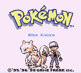 Pokemon Blue Kaizo Screenshot