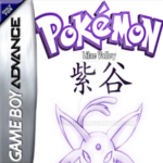 Pokemon Lilac
