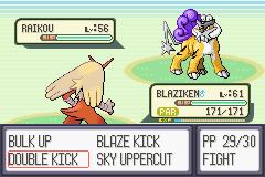 Pokemon Onyx Blue Screenshot