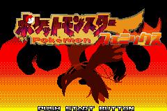 Pokemon Phoenix Screenshot