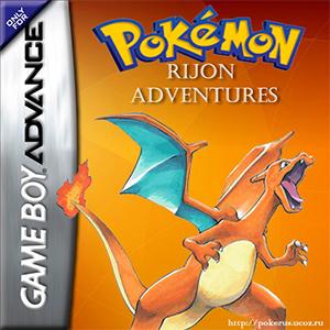 Pokemon rijon Adventures Box Art