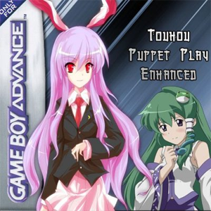 Touhou Puppet Play Enhanced Box Art