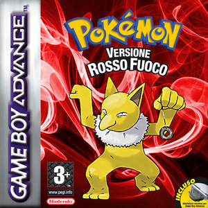 Pokemon Rosso Fuoco Distorto Box Art