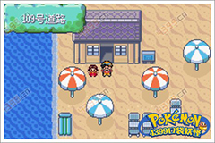 Pokemon Aurora Stone Screenshot