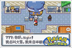 Pokemon Aurora Stone Screenshot