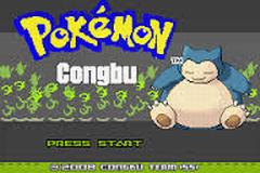 Pokemon Congbu Screenshot