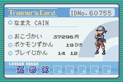Pokemon Deneb Screenshot