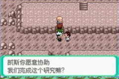 Pokemon reversal of illusion gba download