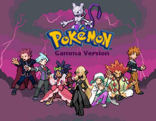 Pokemon Gamma Screenshot