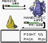 Pokemon Gold EX Screenshot