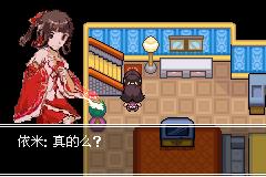 Pokemon Lost Three Screenshot