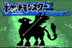 Pokemon Pycron Screenshot