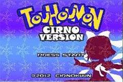 Touhoumon Cirno Screenshot
